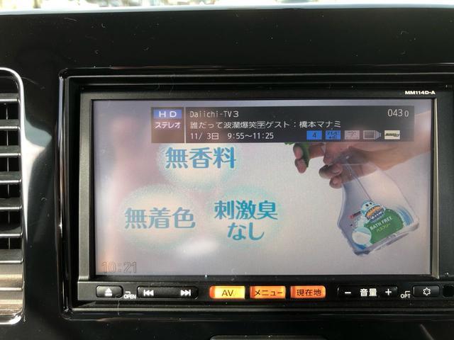 「日産」「モコ」「コンパクトカー」「静岡県」の中古車23