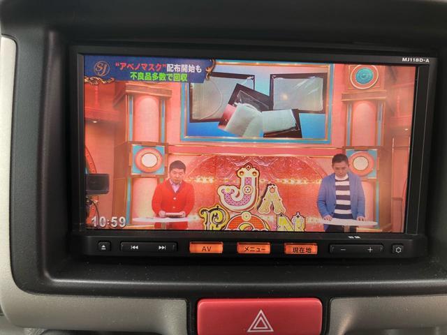 「日産」「NV100クリッパー」「軽自動車」「静岡県」の中古車29