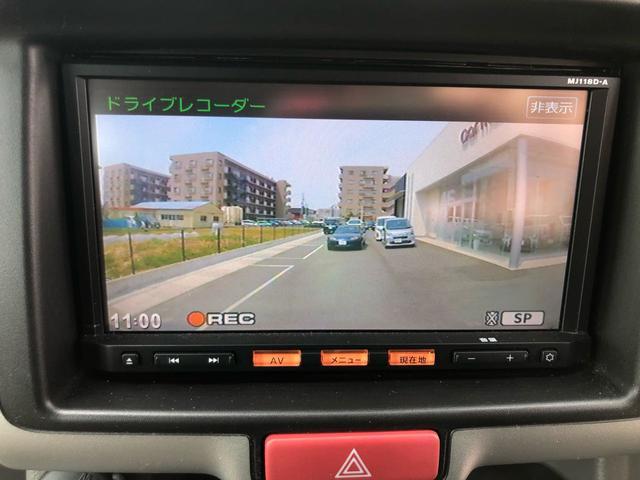 「日産」「NV100クリッパー」「軽自動車」「静岡県」の中古車32