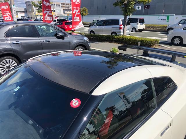 ニスモ ニスモ スポーツリセッティング  カーボンセラミックブレーキ RECARO製カーボンバケットシート BOSEサウンド プロテクションフィルム Bluetooth(17枚目)