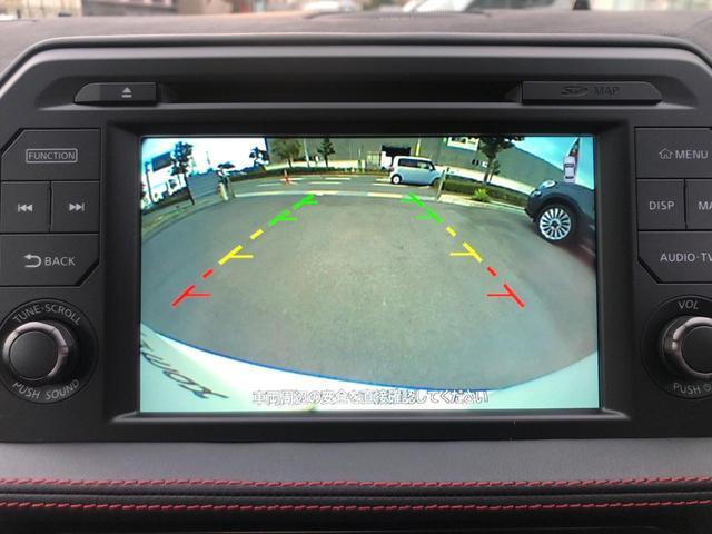 ニスモ ニスモ スポーツリセッティング  カーボンセラミックブレーキ RECARO製カーボンバケットシート BOSEサウンド プロテクションフィルム Bluetooth(32枚目)