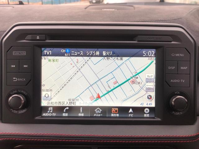 ニスモ ニスモ スポーツリセッティング  カーボンセラミックブレーキ RECARO製カーボンバケットシート BOSEサウンド プロテクションフィルム Bluetooth(33枚目)