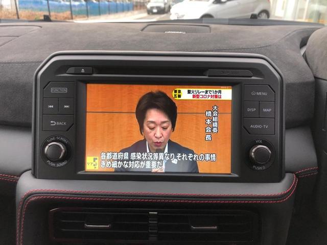 ニスモ ニスモ スポーツリセッティング  カーボンセラミックブレーキ RECARO製カーボンバケットシート BOSEサウンド プロテクションフィルム Bluetooth(34枚目)