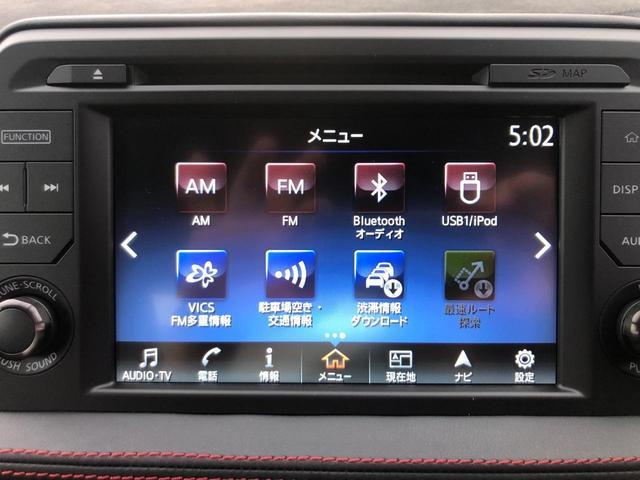 ニスモ ニスモ スポーツリセッティング  カーボンセラミックブレーキ RECARO製カーボンバケットシート BOSEサウンド プロテクションフィルム Bluetooth(35枚目)
