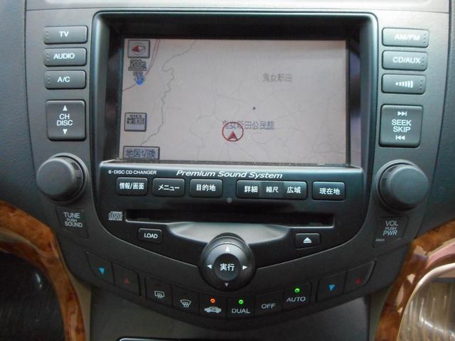 「ホンダ」「アコードワゴン」「ステーションワゴン」「静岡県」の中古車7