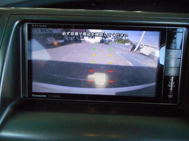 「トヨタ」「エスティマ」「ミニバン・ワンボックス」「静岡県」の中古車21