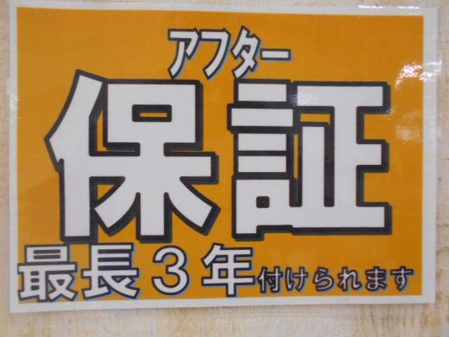 G-Fパッケージ 社外アルミ(5枚目)