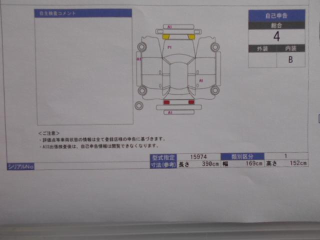 G-Fパッケージ 社外アルミ(6枚目)