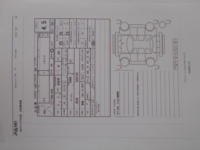 「三菱」「アイ」「コンパクトカー」「静岡県」の中古車6