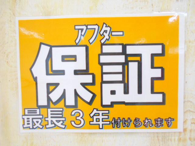 「日産」「ルークス」「コンパクトカー」「静岡県」の中古車5