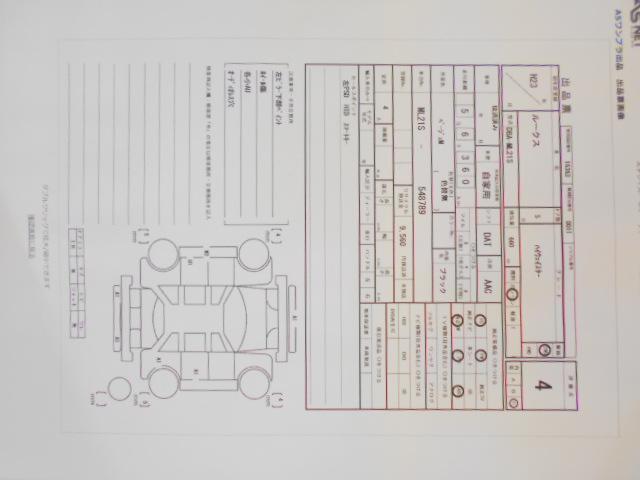 「日産」「ルークス」「コンパクトカー」「静岡県」の中古車6