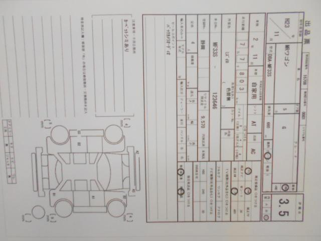 「スズキ」「MRワゴン」「コンパクトカー」「静岡県」の中古車6