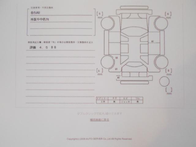 X 保証付 左パワースライド スマートキー CDチューナー(5枚目)