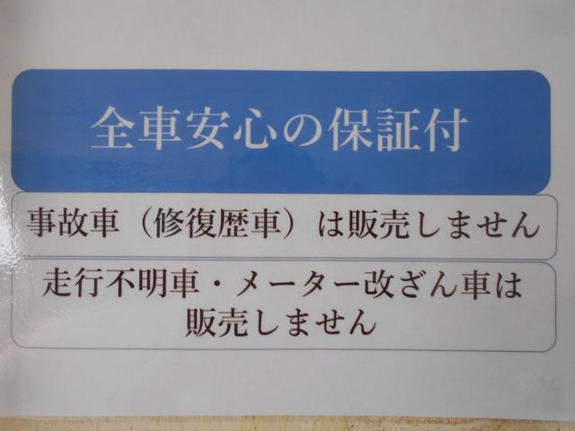 X 保証付 左パワースライド スマートキー CDチューナー(7枚目)