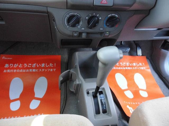 「日産」「ピノ」「軽自動車」「静岡県」の中古車12