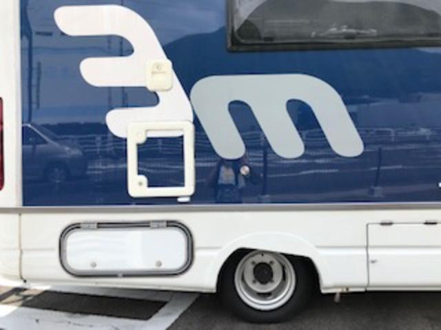「日産」「バネットトラック」「トラック」「静岡県」の中古車9