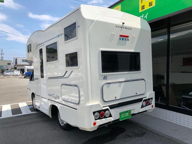 「マツダ」「ボンゴトラック」「トラック」「静岡県」の中古車5
