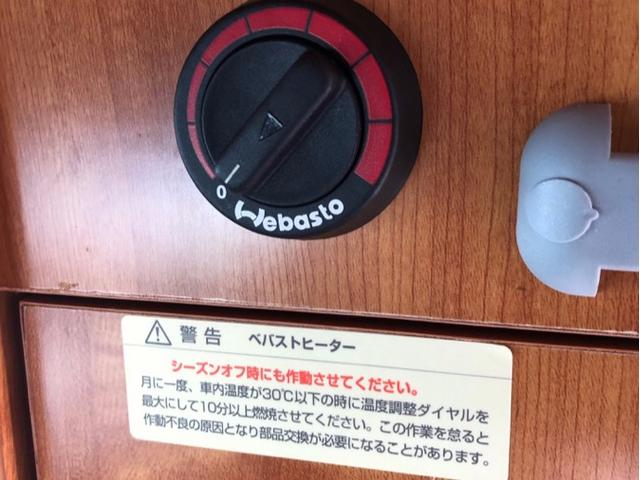 「トヨタ」「カムロード」「トラック」「静岡県」の中古車45