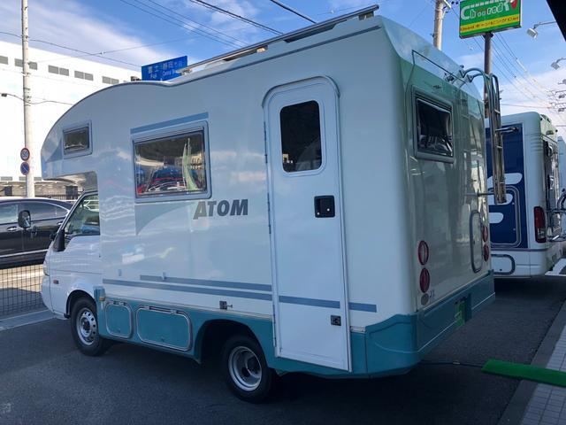 「日産」「バネットトラック」「トラック」「静岡県」の中古車6
