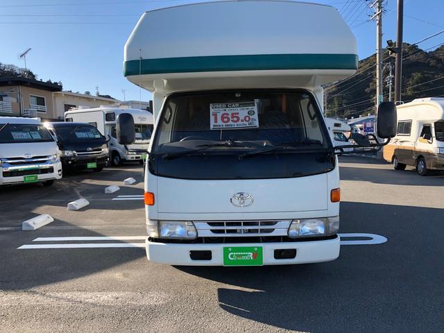 「トヨタ」「ダイナトラック」「トラック」「静岡県」の中古車2