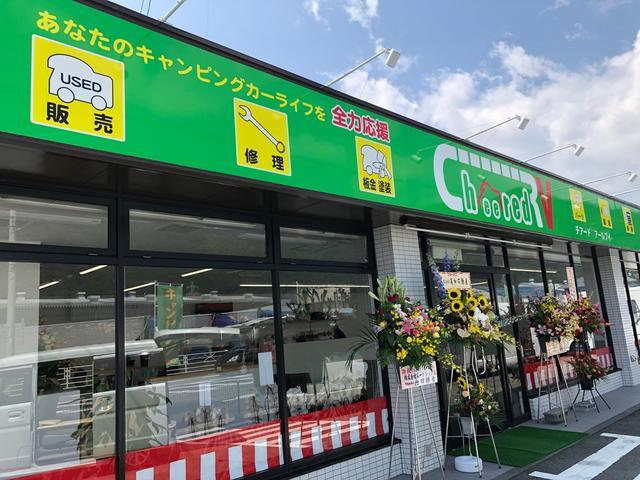 「トヨタ」「ダイナトラック」「トラック」「静岡県」の中古車48