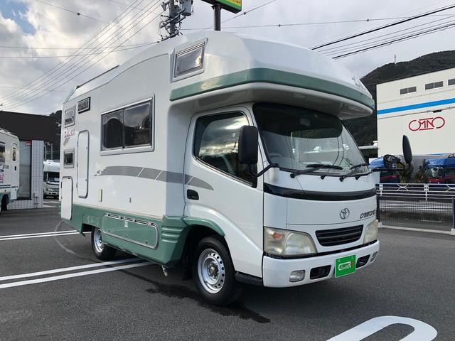 「トヨタ」「カムロード」「トラック」「静岡県」の中古車2