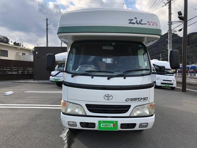 「トヨタ」「カムロード」「トラック」「静岡県」の中古車3