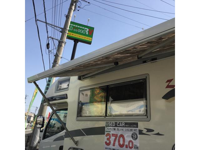 「トヨタ」「カムロード」「トラック」「静岡県」の中古車15