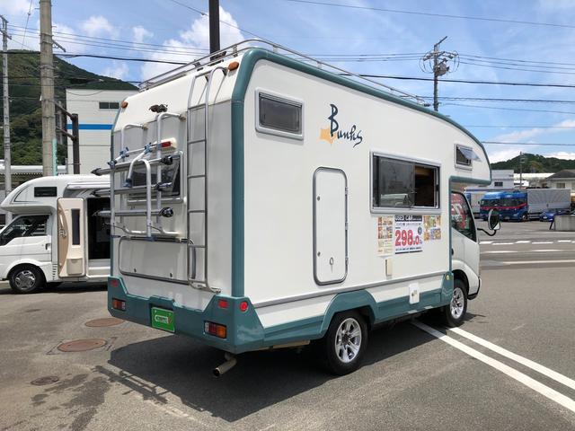 「トヨタ」「カムロード」「トラック」「静岡県」の中古車7