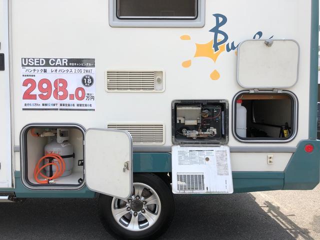 「トヨタ」「カムロード」「トラック」「静岡県」の中古車12