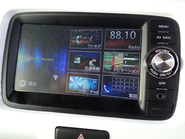 X 衝突被害軽減ブレーキ メモリーナビ バックカメラ(13枚目)