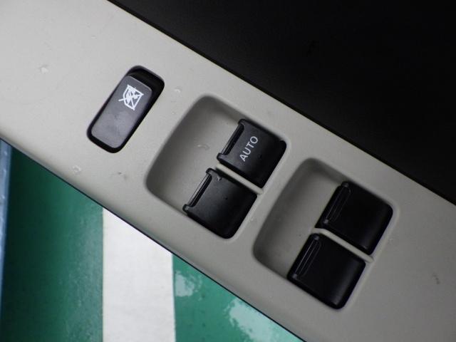 L 2型 自動被害軽減ブレーキ 後方誤発進抑制装置(9枚目)