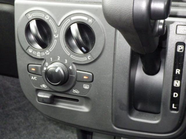 L 2型 自動被害軽減ブレーキ 後方誤発進抑制装置(12枚目)