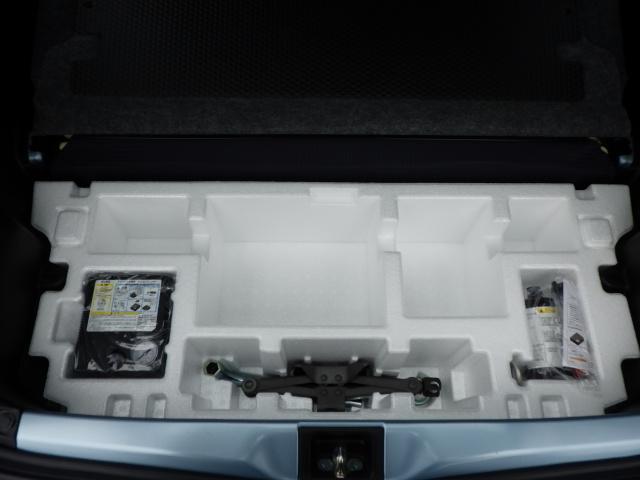 L 2型 自動被害軽減ブレーキ 後方誤発進抑制装置(22枚目)