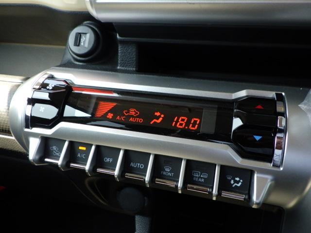 フルオートエアコン搭載。冷房も好調&酷暑下でもバッチリ冷えます。
