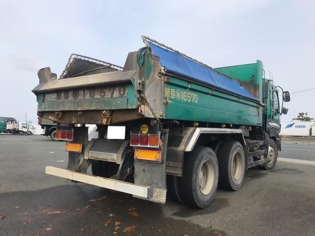 「その他」「ギガ」「トラック」「静岡県」の中古車8