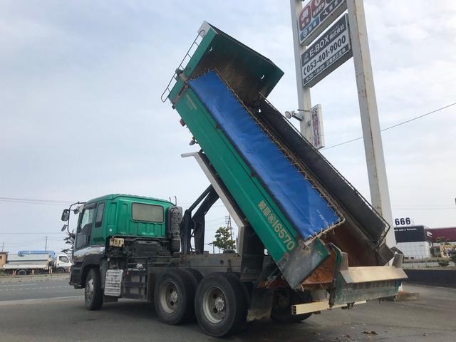 「その他」「ギガ」「トラック」「静岡県」の中古車14