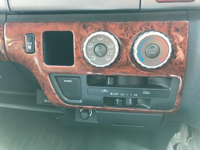 「トヨタ」「レジアスエースバン」「その他」「静岡県」の中古車22