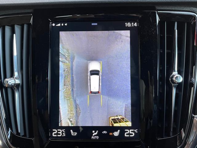 360度カメラとレーダーもついてますので、バックも安心です。