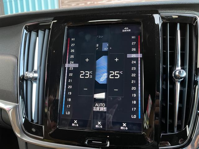 温度設定画面