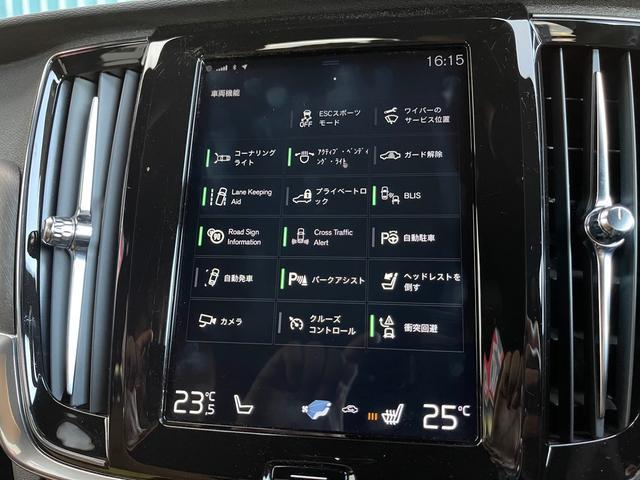 車の様々な設定もこのパネルで全て行えます。