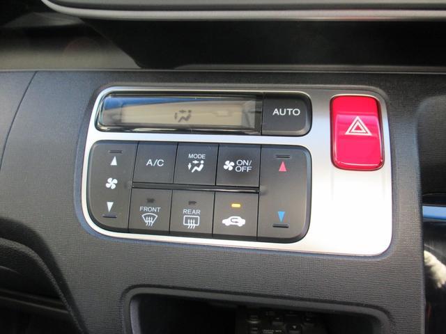 ツアラー・Lパッケージ ターボ車 パドルシフト HIDオートライト アルミホイール クルーズコントロール(5枚目)