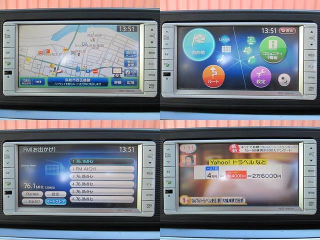 スタイルX 禁煙 ナビTV Bluetooth キーフリー Iストップ オートAC プッシュST DVD再生 オートライト PVガラス 電動格納ミラー WエアB ABS  CD ベンチシート イモビ(7枚目)