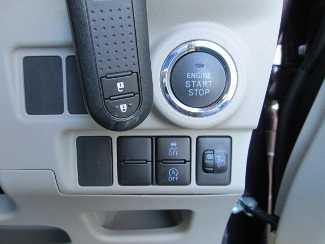 スタイルX 禁煙 ナビTV Bluetooth キーフリー Iストップ オートAC プッシュST DVD再生 オートライト PVガラス 電動格納ミラー WエアB ABS  CD ベンチシート イモビ(8枚目)