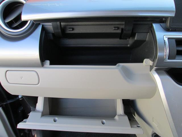 スタイルX 禁煙 ナビTV Bluetooth キーフリー Iストップ オートAC プッシュST DVD再生 オートライト PVガラス 電動格納ミラー WエアB ABS  CD ベンチシート イモビ(16枚目)