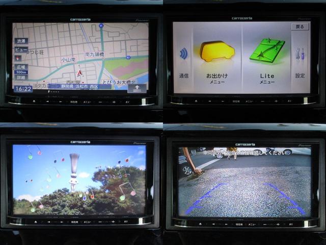 G・ターボPKG 黒半革 禁煙車 SDナビ フルセグTV Bluetooth HID ETC 衝突軽減 クルコン オートエアコン Iストップ スマートキー プッシュST 15AW エアロ 7速ステアシフト オートライト(7枚目)