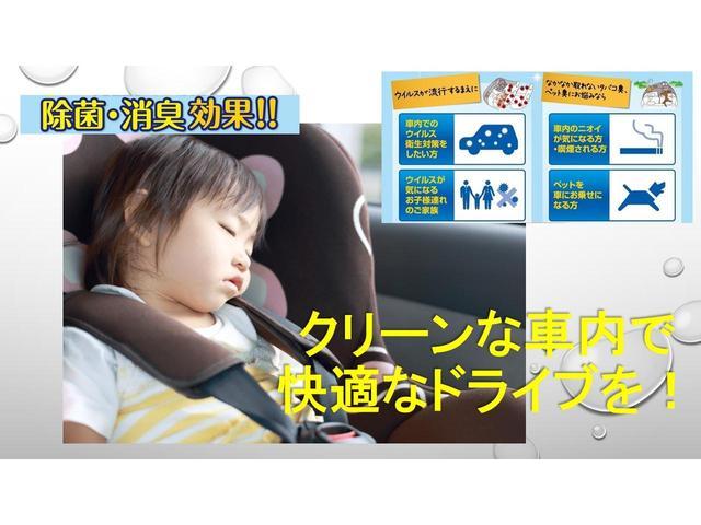 G・ターボPKG 黒半革 禁煙車 SDナビ フルセグTV Bluetooth HID ETC 衝突軽減 クルコン オートエアコン Iストップ スマートキー プッシュST 15AW エアロ 7速ステアシフト オートライト(25枚目)