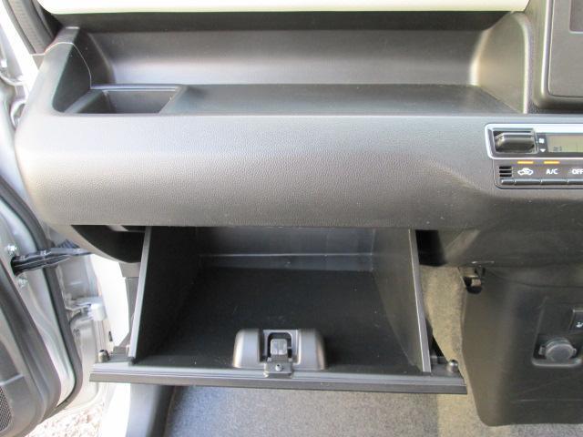 HV FX ナビ フルセグTV 禁煙車 Iストップ Sヒーター キーレス オートAC ベンチシート 15AW エコカー減税対象車 DVD USB PVガラス 電動格納ミラー WエアB ABS 横滑防止(16枚目)