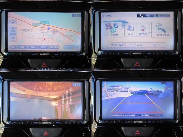 カスタムX スマートSLC SA 電動ドア/禁煙車/ナビ/Btooth/LED/Bカメラ/ETC/オートAC/Iストップ/衝突軽減/スマートキー/プッシュST/DVD再生/SD録音/純正フルエアロ/純正14AW/オートライト(7枚目)