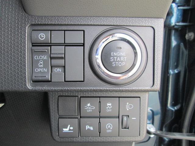 X 電動ドア/ナビTV/Btooth/LED/Bカメラ/ETC/Iストップ/衝突軽減/障害物センサ/スマートキー/プッシュST/DVD再生/前席シートヒータ/イモビ/オートライト/サンシェード/オートAC(8枚目)